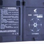 M6E-X (10LT)